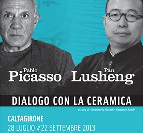 Pan Lusheng-Pablo Picasso