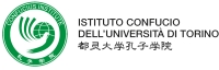 Confucius Institute<br> University of Turin