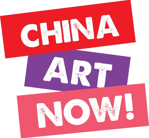 CHINA ART NOW!<br>