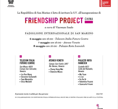 56a Biennale di Venezia   Padiglione ufficiale della Repubblica di San Marino
